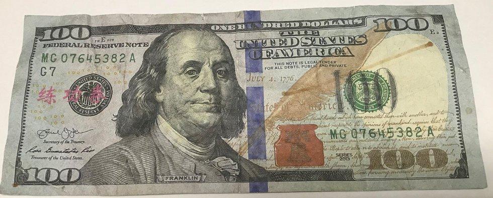"""DeRidder police warn that counterfeit """"movie money"""" being passed for cash."""
